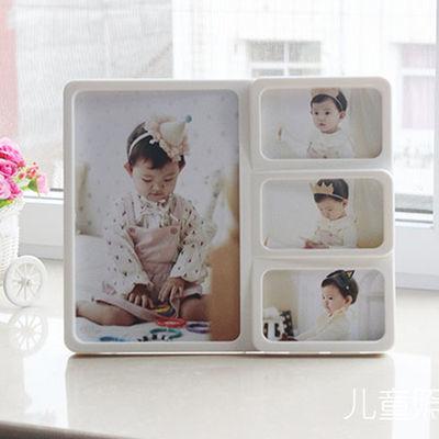 【送洗照片】6格4格5格组合连体相框韩式5寸创意婚纱儿童宝宝摆台