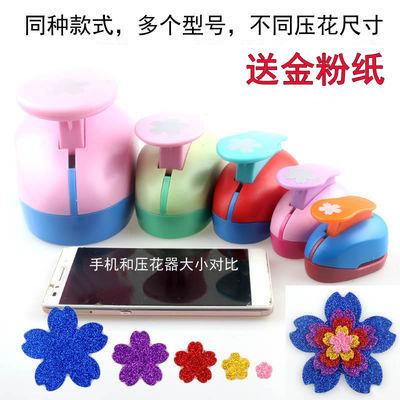 多款型号压花器幼儿园儿童diy手工材料压花机印花器打孔器印花机