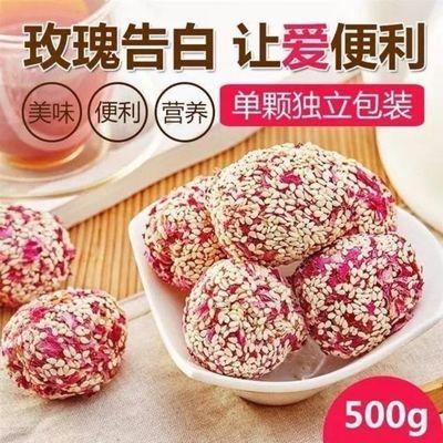 玫瑰枣夹核桃500g孕妇益吃芝麻枣夹核桃仁新疆特产小零食
