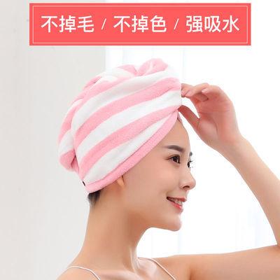 干发帽吸水速干珊瑚绒擦头发洗头干发巾包头发毛巾不掉毛折边款