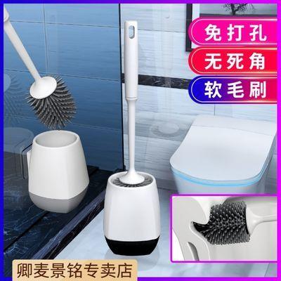 马桶刷无死角免打孔挂墙式置物洗厕所刷子卫生间家用清洁套装神器
