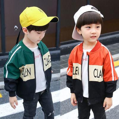 76146/男童春秋夹克衫2021新款男宝宝儿童男外套中小童春秋时尚韩版上衣