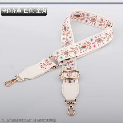 包包带子配件带包带配件斜跨背包带子配件带宽肩带斜挎带帆布替换