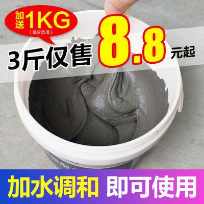 散装水泥沙子白水泥家用快干防水卫生间堵漏王白色速干水泥砂浆胶