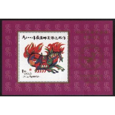 限时包邮2002年最佳邮票评选纪念张全新热卖冲钻促销爆款特价收藏