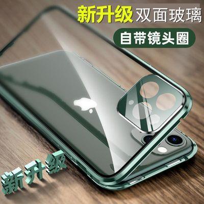 升级款苹果11手机壳双面玻璃11maxpro透明iphone11防摔金属保护套