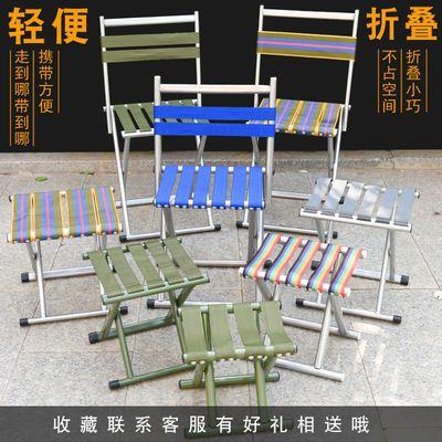 71489/军工马扎便携折叠椅子马扎子钓鱼凳椅子小板凳儿童凳户外摆摊火车