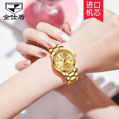 瑞士正品名牌手表女士全自动机械表防水夜光双日历全金色高档腕表