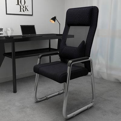 热销柳曼办公会议室靠背椅子家用电脑椅休闲麻将椅职员工作凳子老