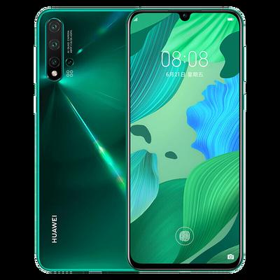 百亿补贴:HUAWEI 华为 nova 5 Pro 智能手机 8GB+128GB