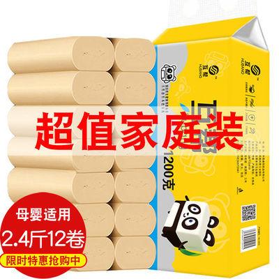 https://t00img.yangkeduo.com/goods/images/2020-07-18/23a8bee26b798226961b504271dfe992.jpeg