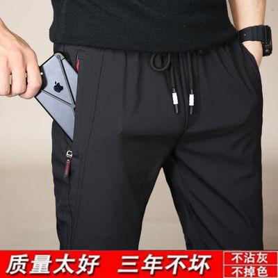 秋季休闲裤长裤男裤子松紧腰男士运动弹力速干裤加肥大码宽松直筒