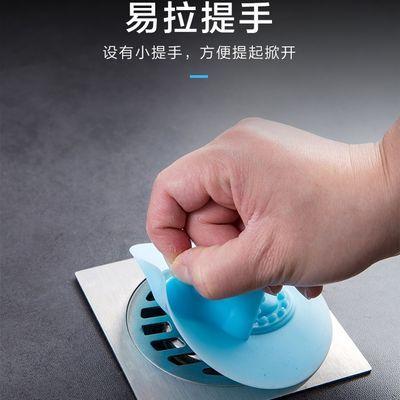 美帝龙下水道防臭盖子硅胶芯地漏塞卫生间浴室防臭塞地漏盖圆形