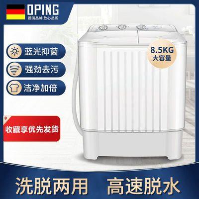 欧品双桶半自动洗衣机洗脱一体双缸小型迷你波轮网红宿舍家用手动