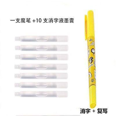 钢笔学生高颜值十二星座彩色黑色墨蓝红色蓝色可擦墨囊套装送魔笔