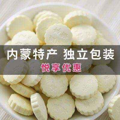 干吃奶片独立包装奶贝内蒙古奶片牛奶片草原奶糖片高钙原味蒙古