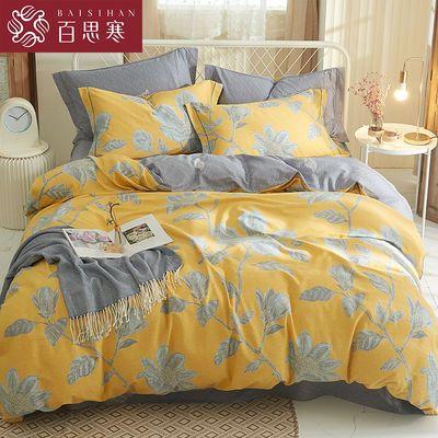 百思寒纯棉小清新全棉磨毛床上用品四件套春秋冬保暖加厚床单被套