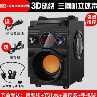 蓝牙音箱广场舞便携式大音量音响超重低音炮器新款无线收录音播放