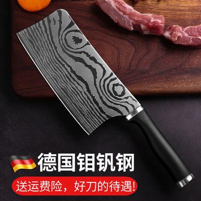 德国钼钒钢菜刀厨房家用不锈钢斩切片两用刀具锋利砍骨切肉切菜刀