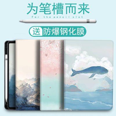 2018款iPad9.7笔槽保护套iPad10.2保护套平板air10.5平板壳mini5