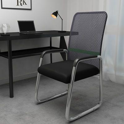 热销办公会议室靠背椅子家用电脑椅休闲麻将椅职员工作凳子老板椅