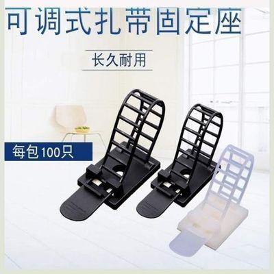 理线器固线夹可调节扎带室内固定座线扣自贴粘扣地面粘式线束贴墙