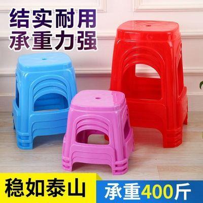 塑料凳子家用加厚客厅成人高凳子简约小号胶椅子餐桌凳圆凳子方凳