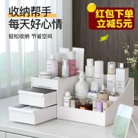 桌面化妆品收纳盒塑料收纳架抽屉式首饰盒梳妆台置物架化妆盒