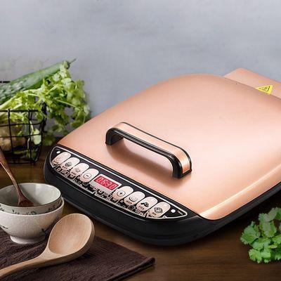 比德弗电饼铛双面加热家用大号烙饼机薄饼机煎饼加深加大方形悬浮