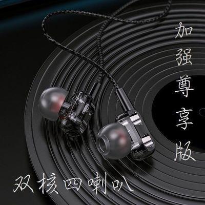 四喇叭耳机通用OPPO A11 a7n A9X可爱A8 K3歌男女款AX5S耳塞带麦