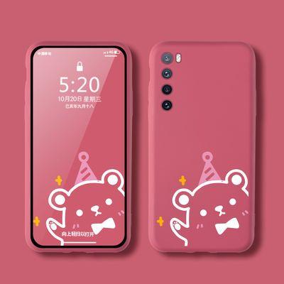 华为nova7se手机壳液态硅胶nova7pro全包镜头nova7se卡通可爱男女