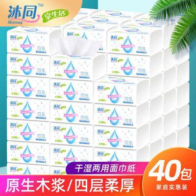 12包30包40包纯木浆母婴专用抽纸原木纸巾卫生纸批发整箱家用实惠