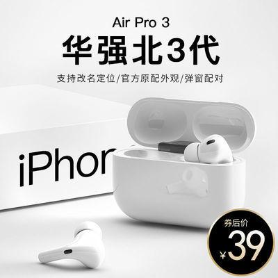 迷你无线蓝牙耳机苹果双耳游戏安卓华为小米可爱卡通蓝牙耳机通用
