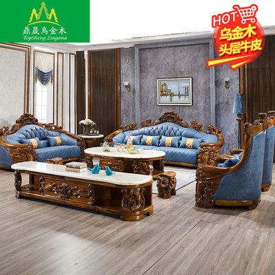 欧式乌金木豪华实木雕花别墅奢华1124组合家具大户型客厅真皮沙发