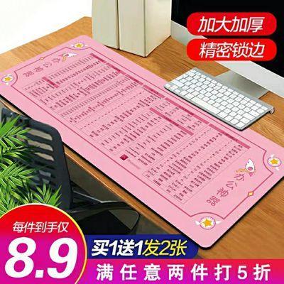 办公快捷键大鼠标垫超大电脑垫锁边动漫键盘垫电竞大号书桌垫加厚