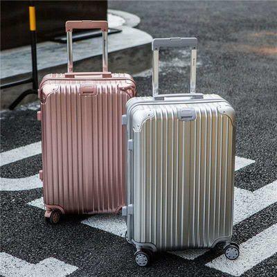 行李箱女万向轮拉杆箱男密码箱学生旅行箱登机箱皮箱子多规格可选