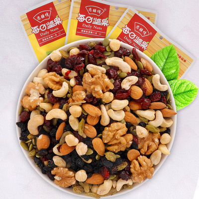 34602/每日坚果30包礼盒装混合坚果大礼包混合干果