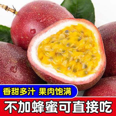 【送开果器】江西赣南百香果精选大果5斤装3/1斤试吃10个酸甜多汁