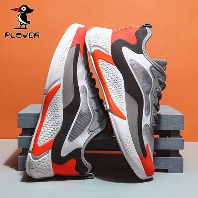PLOVER啄木鸟新款鞋子男夏季韩版潮流网面鞋透气休闲运动椰子跑鞋