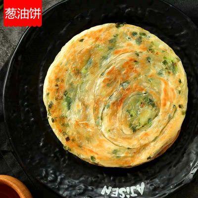 上海风味葱香手抓饼面饼葱油饼家庭实惠50-10片早餐灌煎饼面饼皮