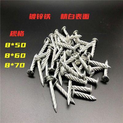正宗SUS304螺纹钉镀锌螺纹钉不锈钢螺纹钉【5月4日发完】