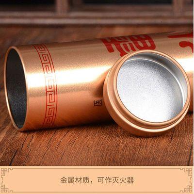 双11大促艾条雷火灸灭火筒金属桶艾柱灭火器灭烟筒灭火桶罐艾灸盒