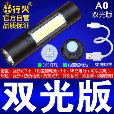 验钞灯家用迷你便携式紫光灯手电筒验钞机小型荧光剂检测笔可充电