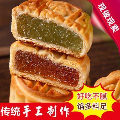 34365/【买多少送多少】迷你小月饼五仁水果多种口味零食批发休闲小食品