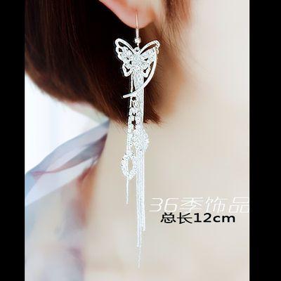 韩国时尚饰品配饰 流苏耳环长款耳饰气质耳坠 明星同款水钻耳钉女