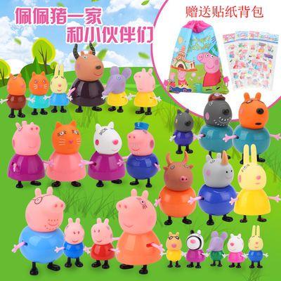 小猪佩奇一家四口儿童过家家玩具套装佩琪佩琦房子佩佩猪全套公仔