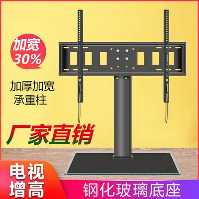 液晶电视底座32-60寸通用免打孔可移动桌面托架显示器支架万能