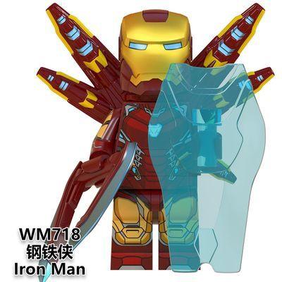 �犯吒闯鹫�3联盟托尼人仔钢铁侠MK战甲灭霸拼装益智积木男孩玩具