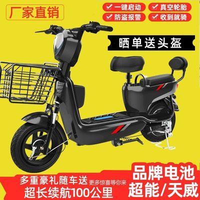 新款电动车成人电动自行车48V小型电动车男女士代步助力车电瓶车w的宝贝主图