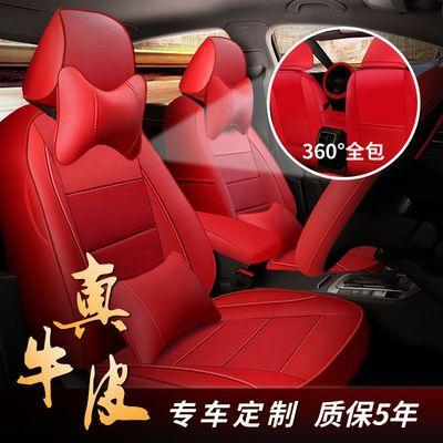 汽车座套真皮全包专用座垫定做20新款四季通用皮坐垫全包围座垫套